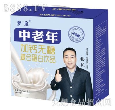 梦途中老年加钙无糖复合蛋白饮品250mlX12