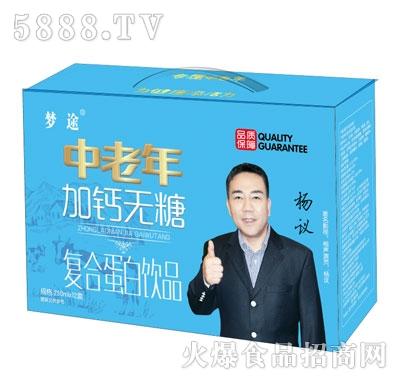 梦途中老年加钙无蔗糖复合蛋白饮品250mlX12盒