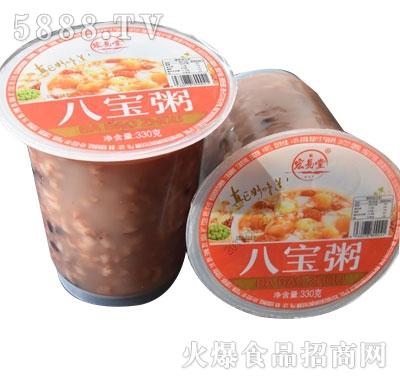 宏易堂八宝粥330克(早餐粥 )