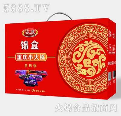 农庭锦盒重庆小火锅