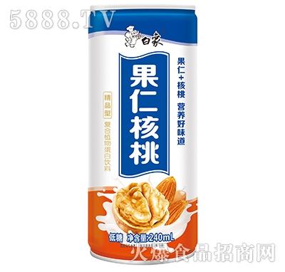 白象果仁核桃蛋白饮料精品型240ml