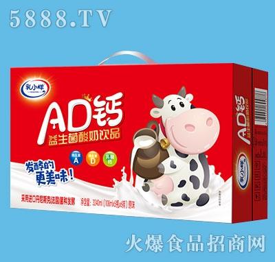 乳小样AD钙酸奶108箱