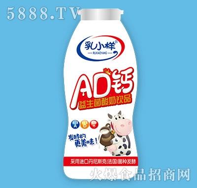 乳小样AD钙酸奶108ml