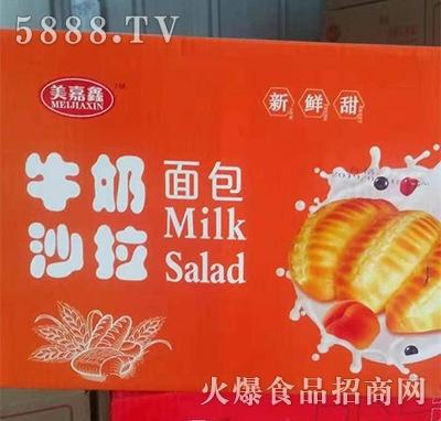 美嘉鑫牛奶沙拉面包箱装