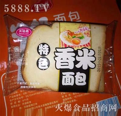 美嘉鑫特色香米面包