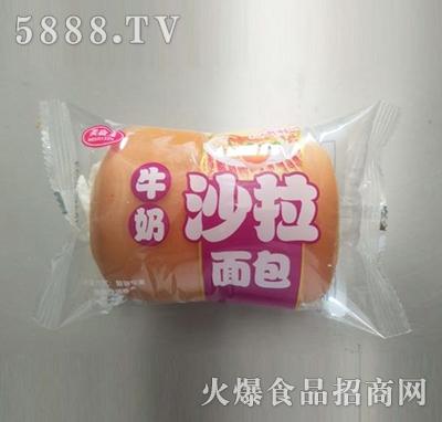 美嘉鑫牛奶沙拉面包