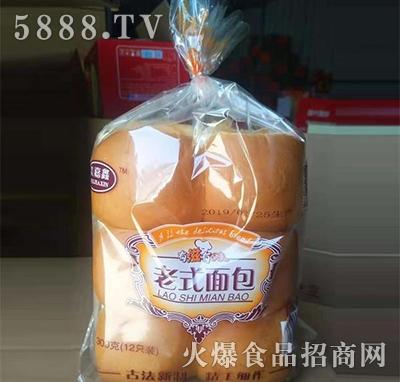 美嘉鑫老式面包