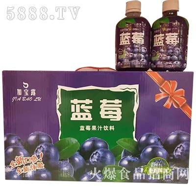 加宝露蓝莓果汁饮料