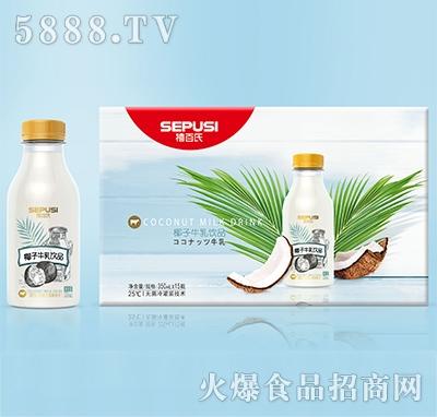 禧百氏椰子牛乳饮品340mlx15瓶
