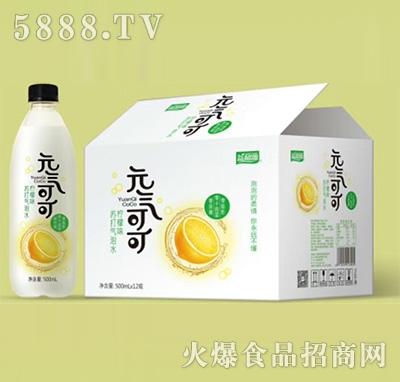 元气可可苏打气泡水柠檬味500mlx12瓶
