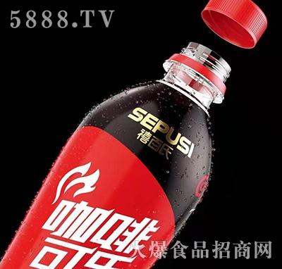 禧百氏咖啡可乐饮料瓶