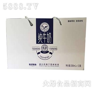 特圣牧�黾�牛奶250mlx12盒