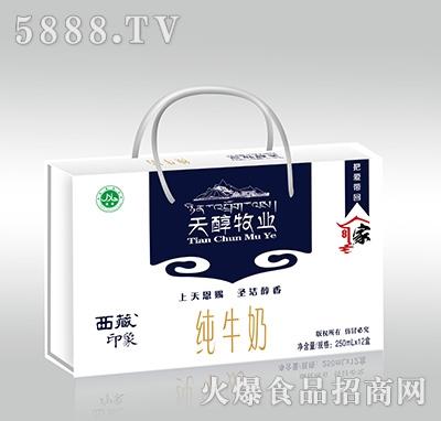 天醇牧�I�牛奶250mlx12盒
