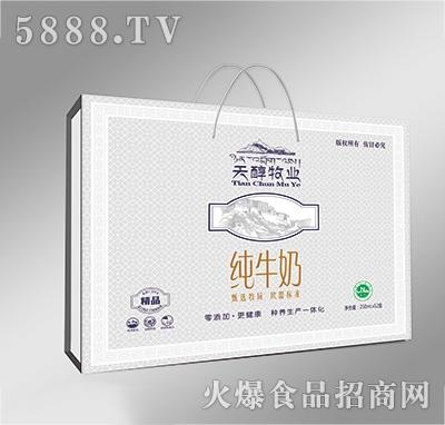 天醇牧�I�牛奶�品250mlx12盒