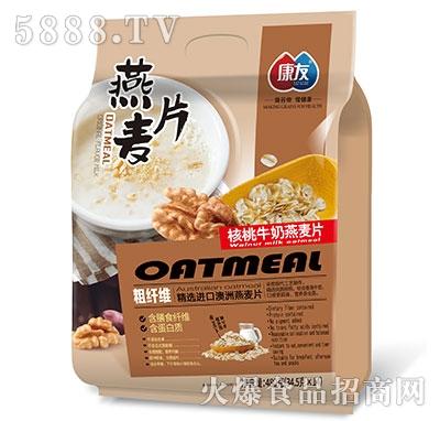 康友核桃牛奶燕麦片480g