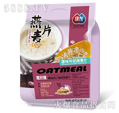 康友原味牛奶燕麦片480g