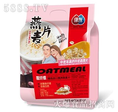 康友中老年高钙牛奶燕麦片480g