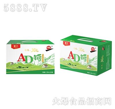金义AD钙乳酸菌饮品220mlx24瓶