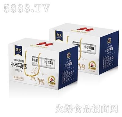 金义中老年高钙坚果牛奶复合蛋白饮料250ml箱装
