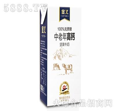 金义中老年高钙坚果牛奶复合蛋白饮料250ml盒