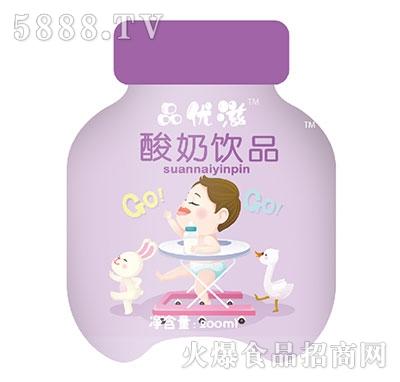 品优滋酸奶饮料200ml
