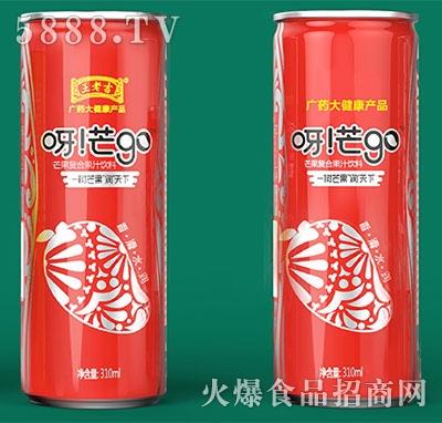 王老吉呀!芒go纤体罐芒果复合果汁饮料310ml