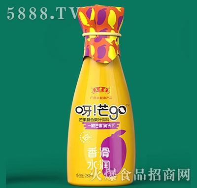 王老吉呀!芒go芒果复合果汁饮料280ml