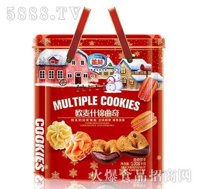 盖能欧麦什锦曲奇饼干礼盒1.008kg
