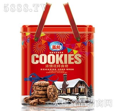 盖能浓情花样曲奇饼干礼盒