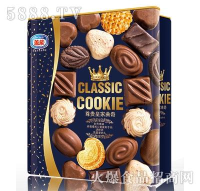 盖能尊贵皇家曲奇饼干礼盒