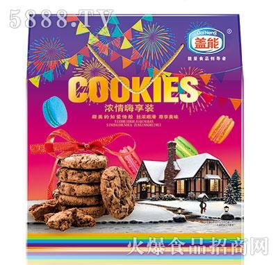 盖能浓情嗨享装高屋顶饼干