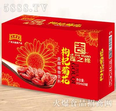 王老吉枸杞菊花茶310mlx20罐