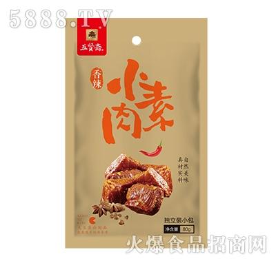 五贤斋小素肉香辣味80g产品图