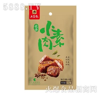 五贤斋小素肉孜然味80g产品图