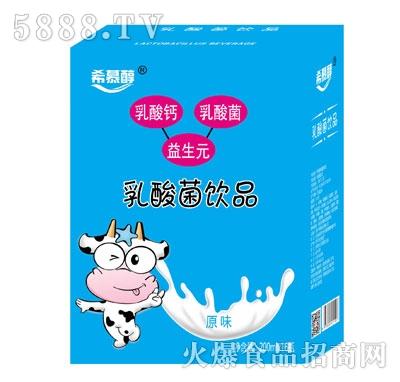 希慕醇乳酸菌饮品原味200mlX16