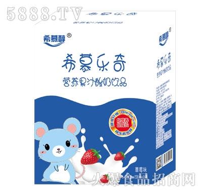 希慕醇营养果汁酸奶饮品200mlX16