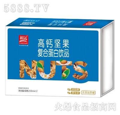 相远高钙坚果复合蛋白饮品(箱)