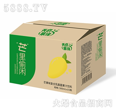 天府果缘芒果味复合乳酸菌果汁饮料500ml×15瓶产品图