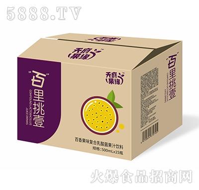 天府果缘百香果味复合乳酸菌果汁饮料500ml×15瓶产品图