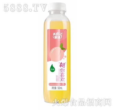 天府果缘白桃味复合乳酸菌果汁饮料500ml