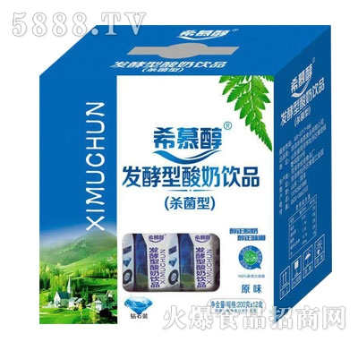希慕醇发酵型酸奶饮品(礼盒)