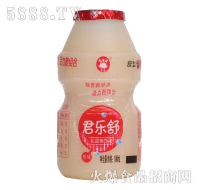 君乐舒乳酸菌饮品原味100ml
