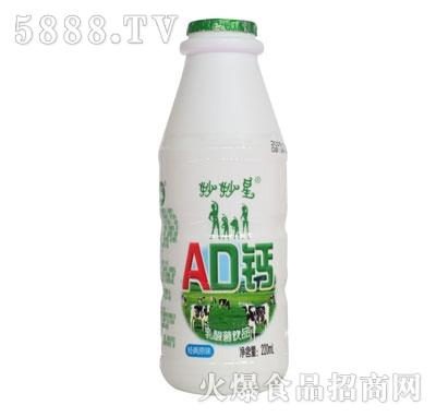 妙妙星AD钙乳酸菌饮品
