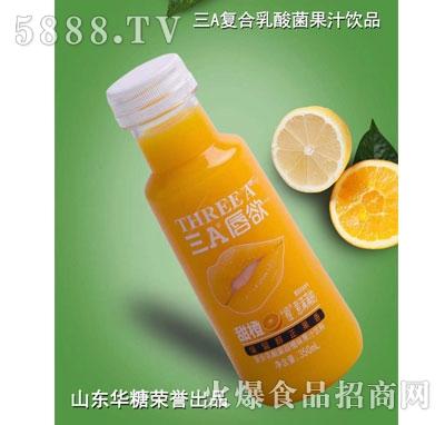 三A复合乳酸菌甜橙味果汁饮料