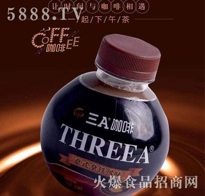 三A咖啡意式拿铁风味