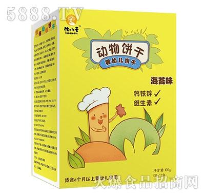淘小壹营养动物饼干