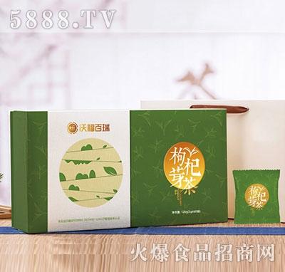 沃福百瑞枸杞芽茶120g(2g×60袋)
