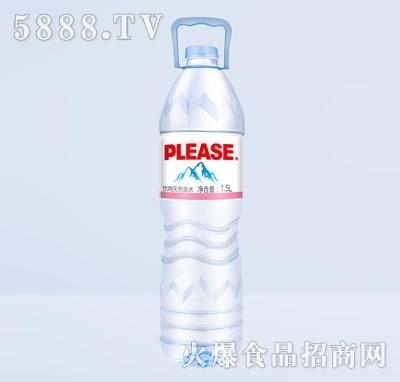 普利思1.5L饮用天然泉水产品图