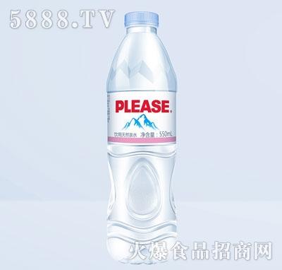 普利思饮用天然泉水550mL产品图