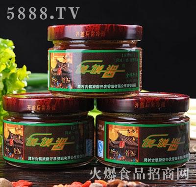 馍馍酱旅游特产金牌牛肉